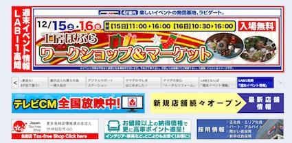 仮想通貨が使える国はどこ?日本で使えるお店もコインの種類ごとに紹介