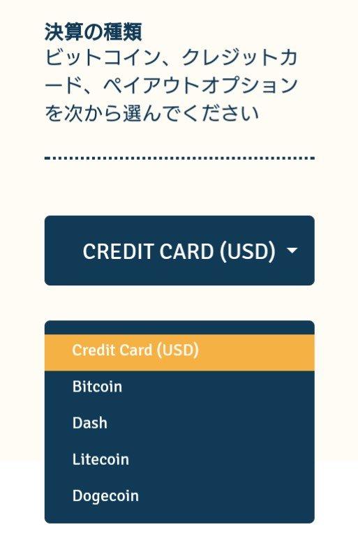 暗号通貨   年は仮想通貨元年。取引所開設からビットコイン、アルトコイン、マイニング、icoなどの情報をまとめてます。