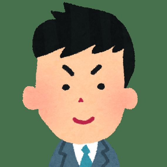 CoinOtaku(コインオタク)