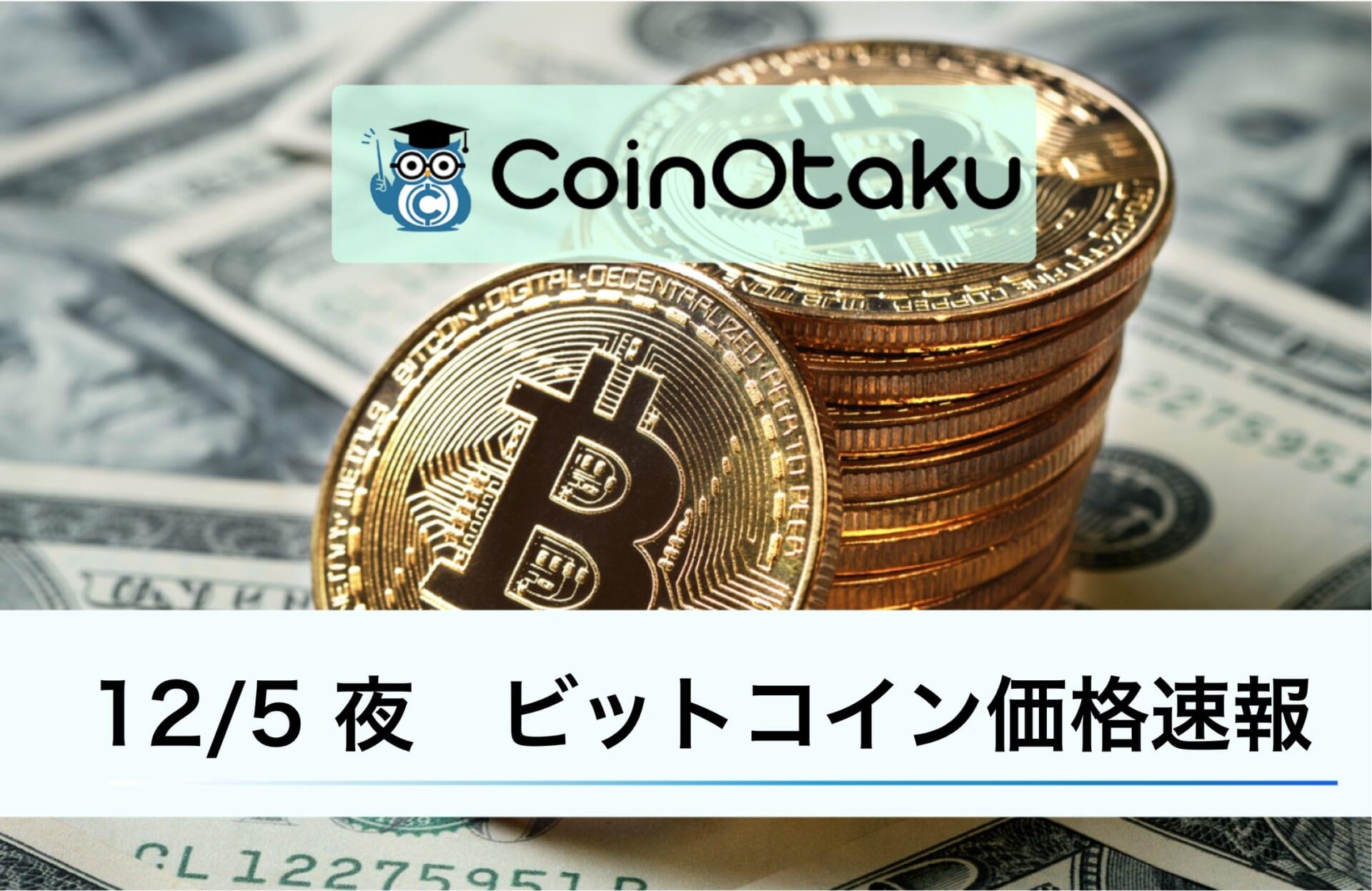 1万円はビットコインで