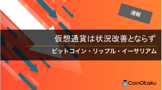 ビットコイン価格、年「2,万円超え」を予想:著名BTCトレーダー   仮想通貨ニュースメディア ビットタイムズ