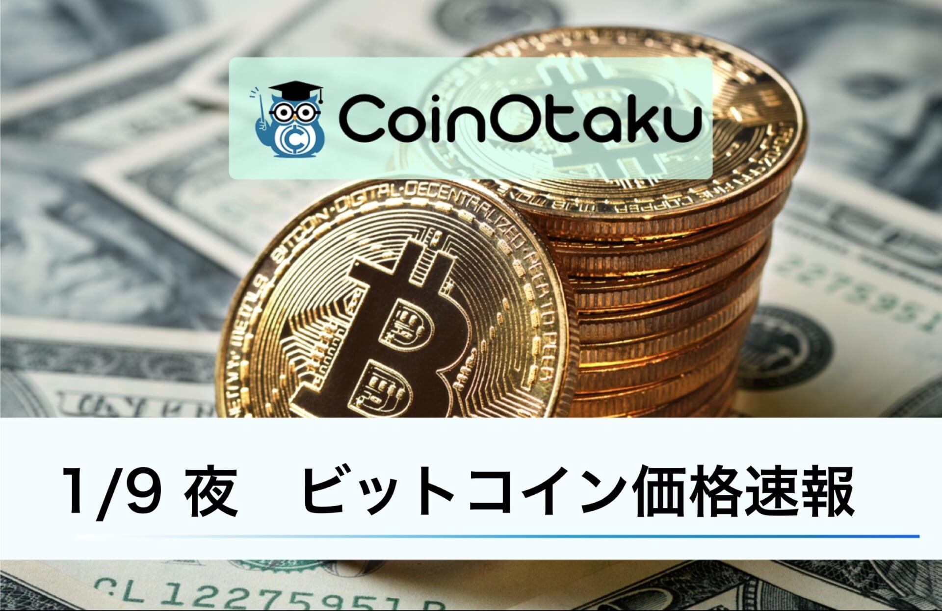 1ビットコイン 86万