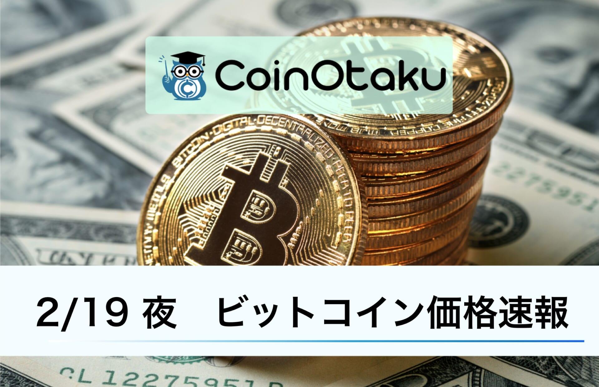 ビットコイン 19万円