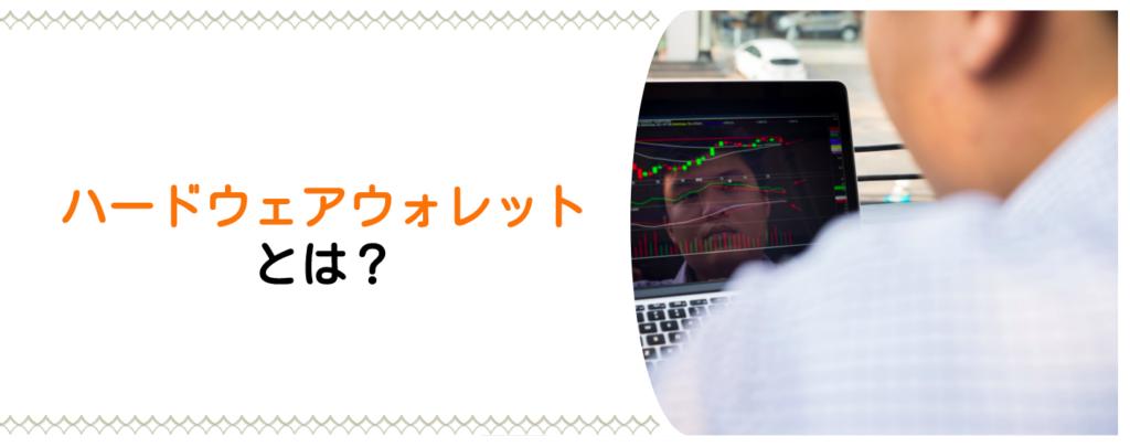 ビットコイン(Bitcoin)投資は儲かるって本当?儲けるための方法やタイミング、取引所をを徹底解説! | FACT of MONEY