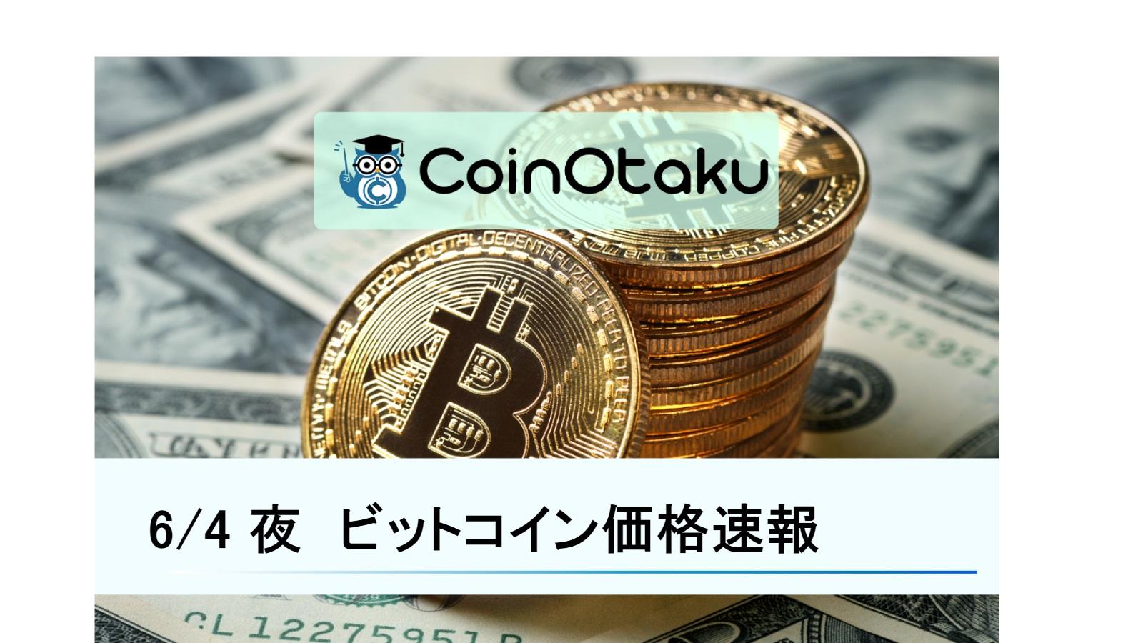 ビットコインを希少価値から計算したら、年は万円になった(ひろぴー): J-CAST 会社ウォッチ【全文表示】