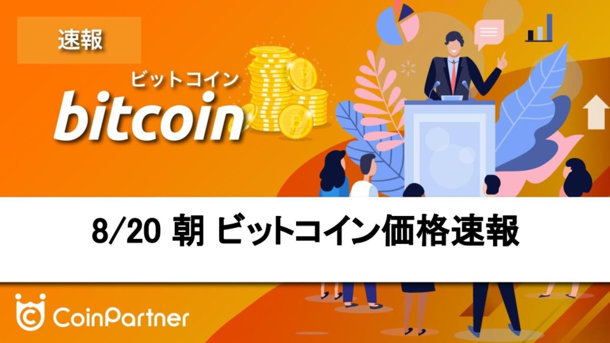 【初心者向け】コインチェックで暗号資産投資を始める方法:ビットコイン購入編