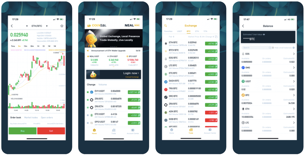 coinealのスマホアプリ