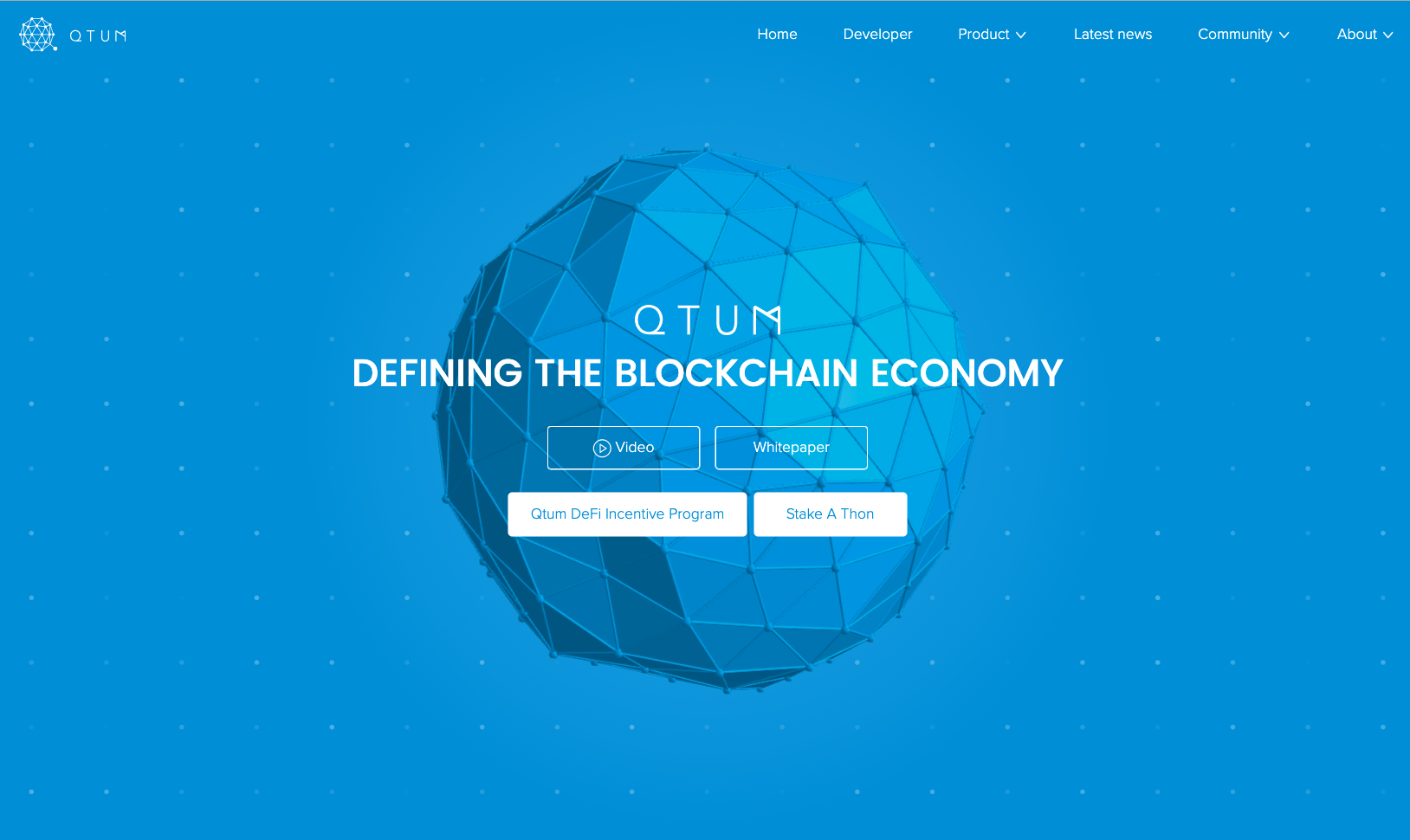 QTUM公式ホームページ