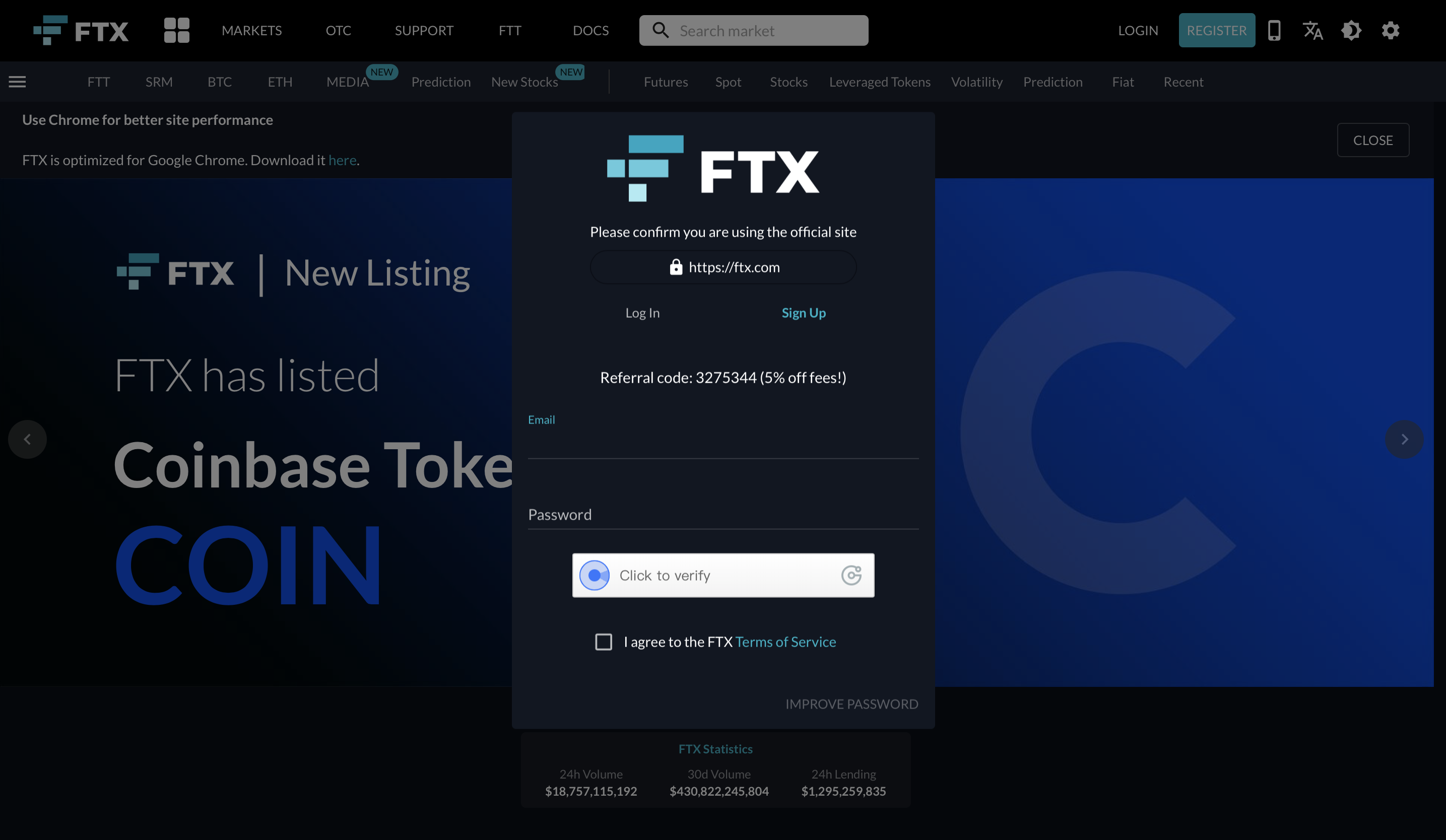 FTXのホームページTOP